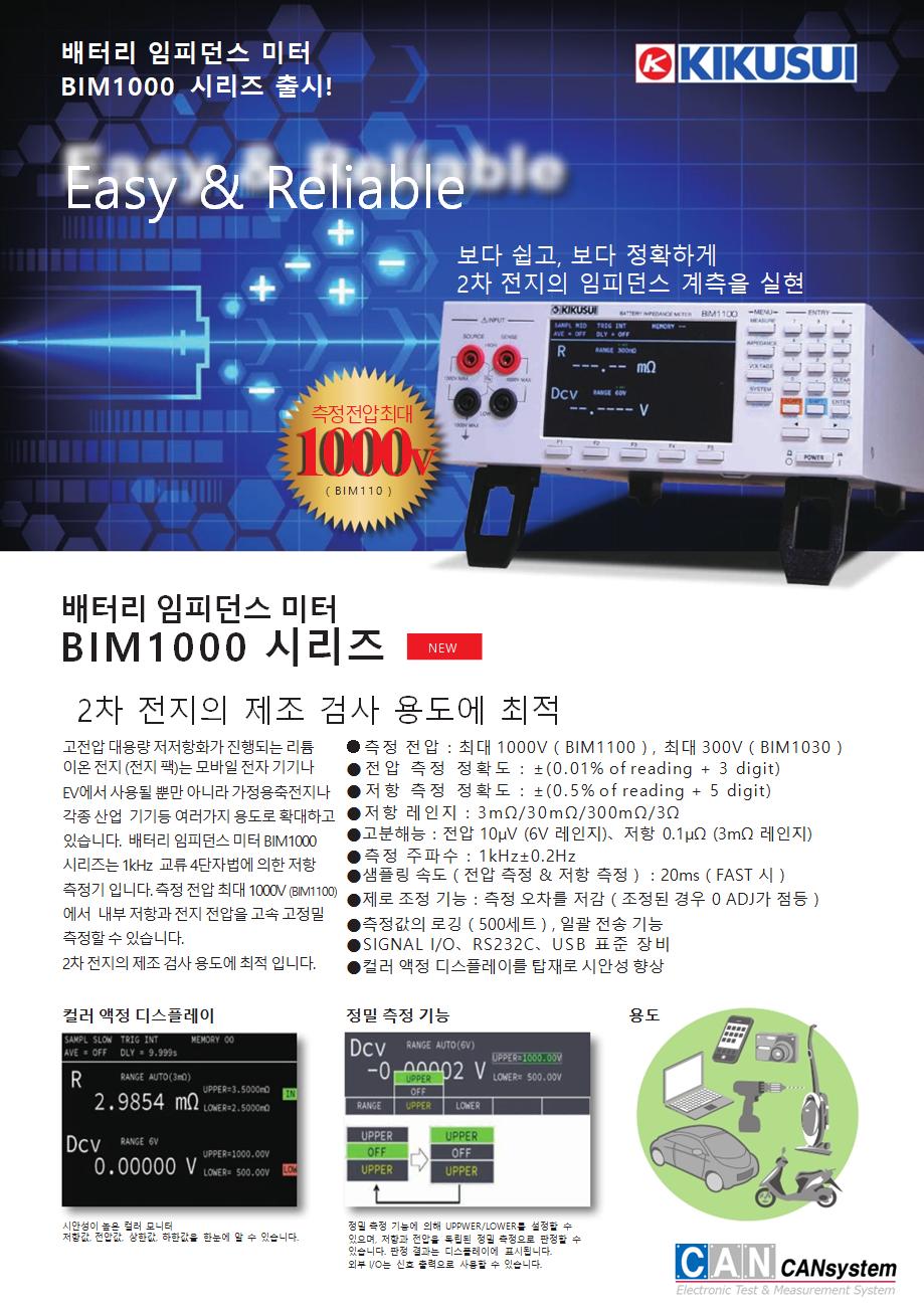 BIM Series.png
