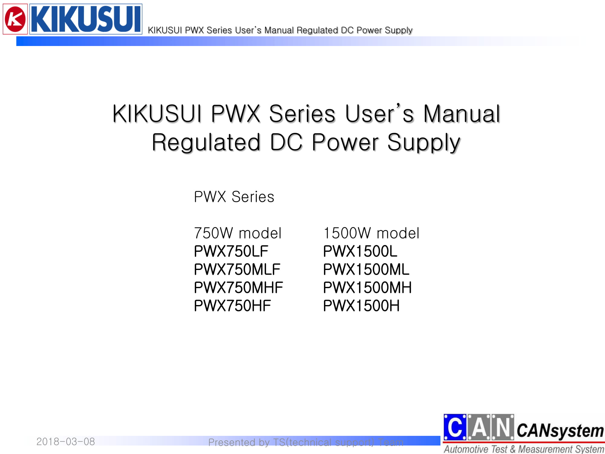KIKUSUI PWX1500L 사용 가이드-01.jpg