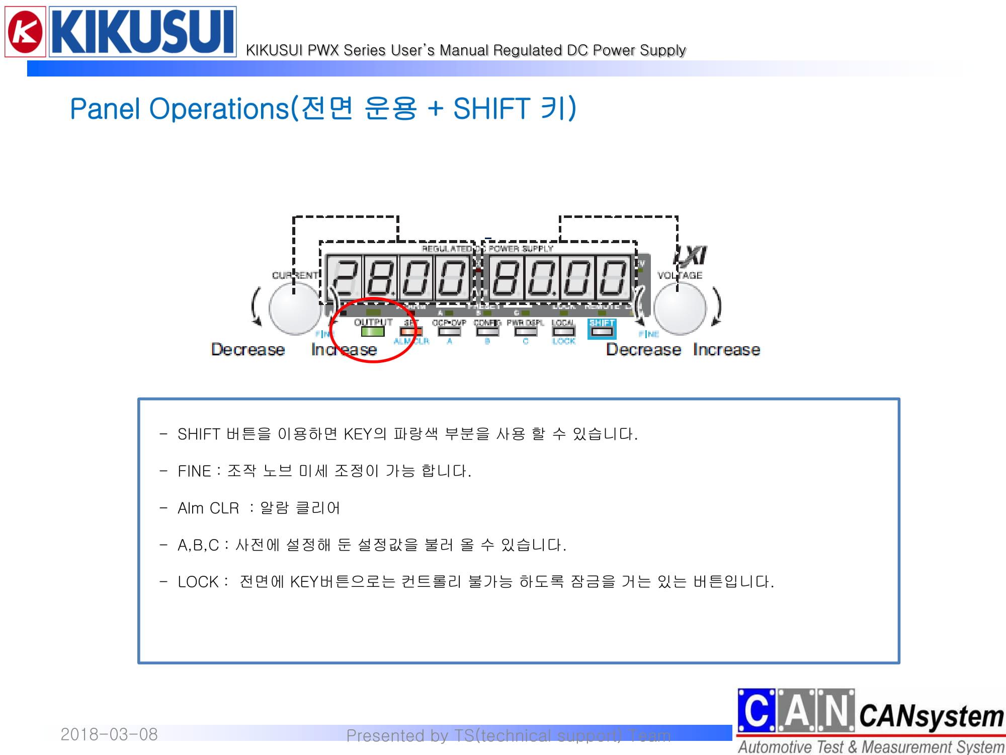 KIKUSUI PWX1500L 사용 가이드-18.jpg