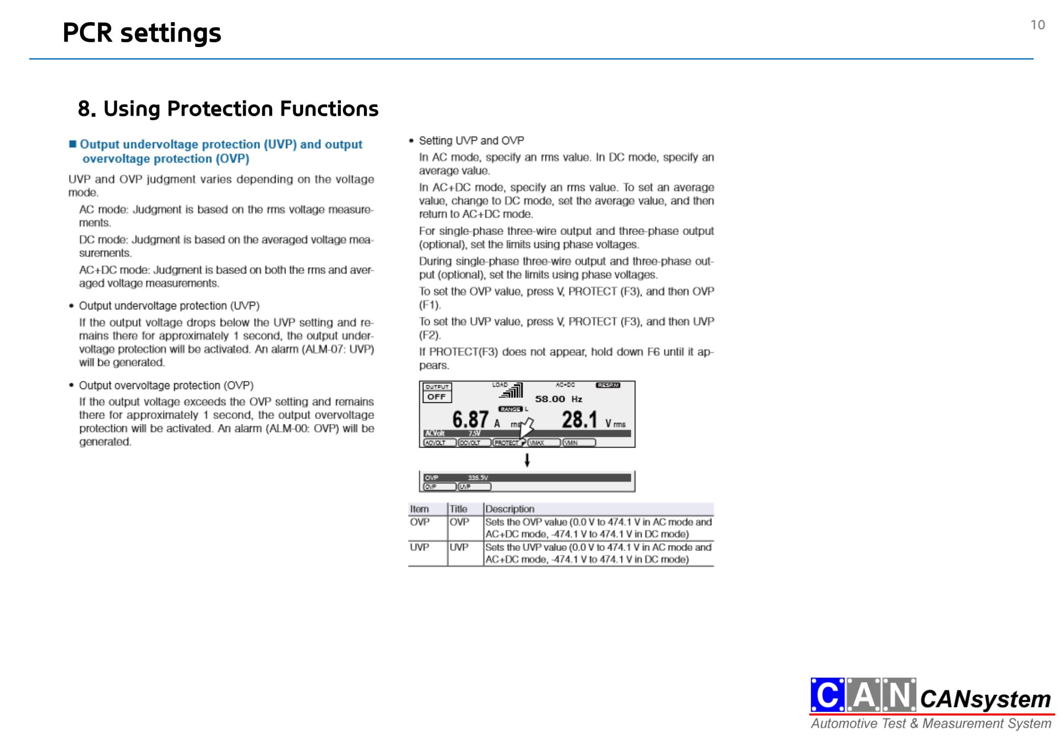 KIKUSUI PCR_LE 이용가이드-10.jpg