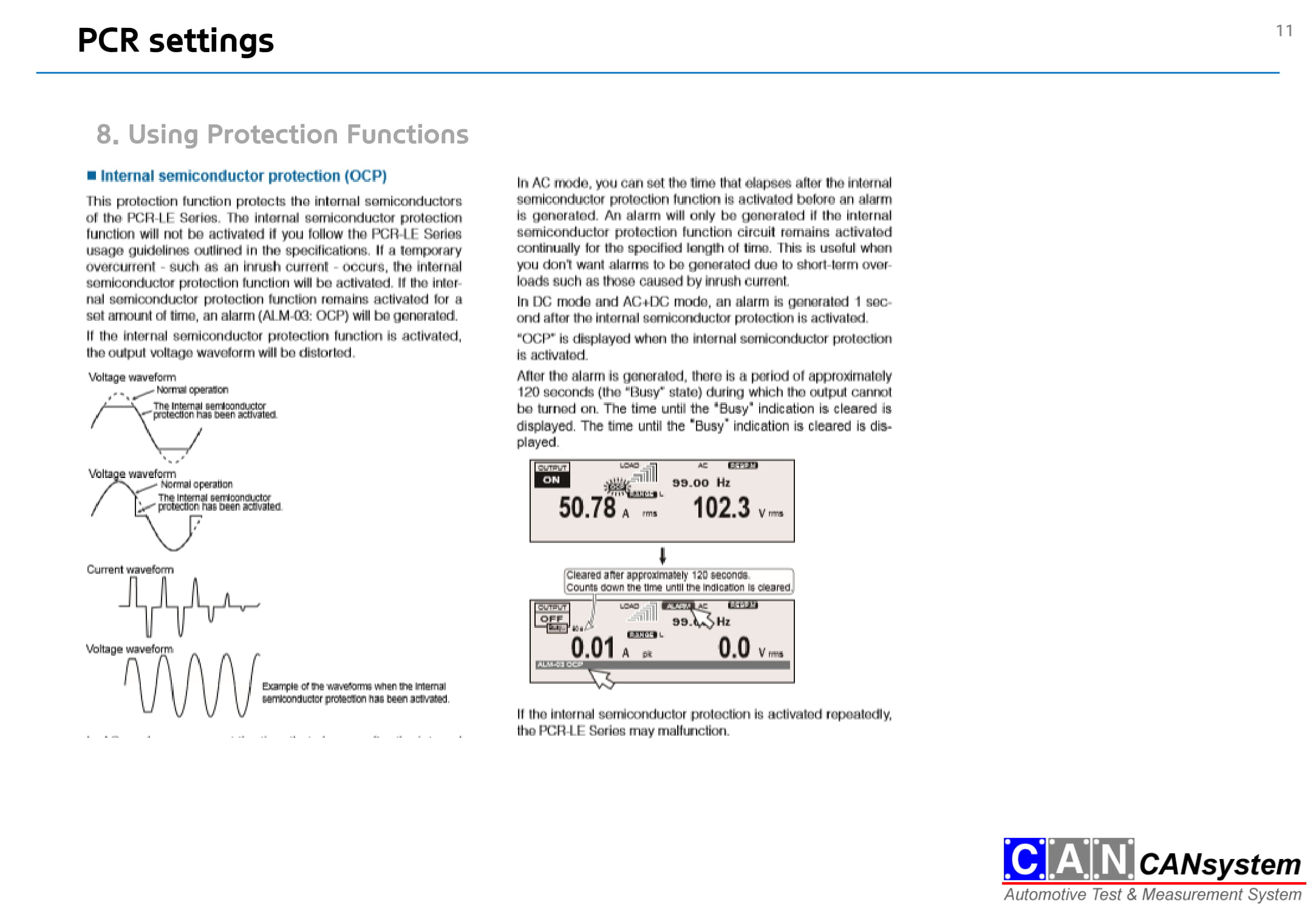 KIKUSUI PCR_LE 이용가이드-11.jpg