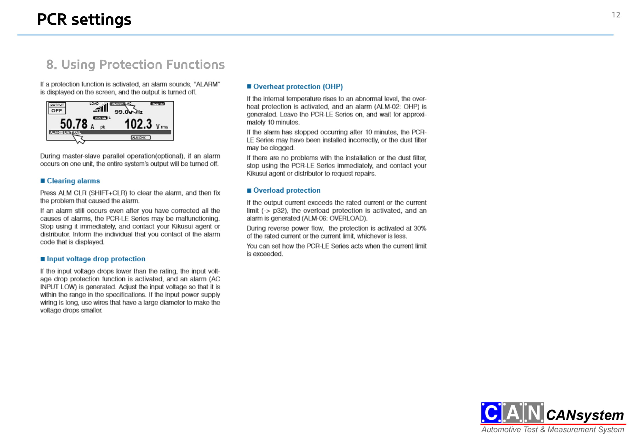 KIKUSUI PCR_LE 이용가이드-12.jpg